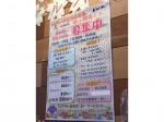フードコート 石井店