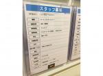 シナモロールカフェ 京都店でアルバイト募集中!