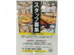 丸亀製麺 マーサ21店でうどん屋スタッフ募集中!