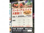洋麺屋五右衛門 武蔵小山店で調理・接客スタッフ募集中!