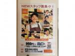 ファーストキッチン 神戸ハーバーランドumie店