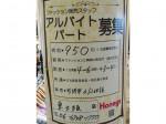 Honeys(ハニーズ) 東大阪店で販売スタッフ募集!