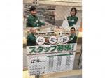 セブンイレブン 大田区久が原駅前店でアルバイト募集☆彡