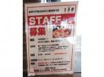 京鼎樓(ジンディンロウ) ミント神戸店