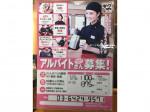 かつや 蒲田西口店でアルバイト調理・提供接客スタッフ募集中!