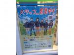 ファミリーマート 牡丹三丁目店でアルバイト募集中!