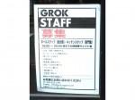 GROK(グロック)でスタッフ募集中!