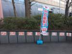 『江東新砂郵便局』で一緒にお仕事しませんか?
