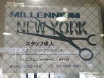 MILLENNIUM NEW YORKスタッフ募集中!