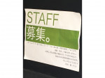 肉バル&ホルモン鍋TAIGU(タイグ)でアルバイト募集中!