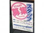 浪花ひとくち餃子 餃々  池下店でアルバイト募集中!