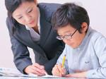 """【教室指導・自宅指導】""""家庭教師のプロ""""になりませんか?"""