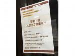 CREDIS COFFEE 野田駅店でアルバイト募集中!