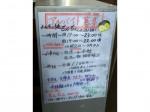 ホルモン焼 もんもん 北品川店で店舗スタッフ募集中!
