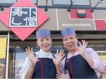 神田一番寿司 雑色店