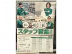 セブン‐イレブン北新横浜駅前店でコンビニスタッフ募集中!