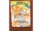 Donburi Dining RISE(ライズ) 栄生店