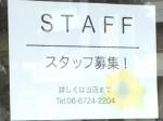Chap hair(チャップヘアー)で店舗スタッフ募集中!