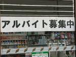 セブン-イレブン 堺金岡町店
