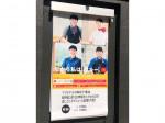 マクドナルド 麻布十番店 店舗スタッフ募集中!