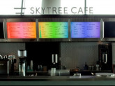 SKYTREE CAFEで正社員募集☆