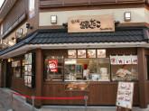 ◆東証一部上場企業◆安定したキャリアを積みたい方必見!