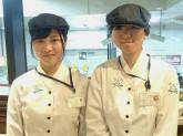 JRグループのお仕事♪カウンタースタッフ募集☆☆