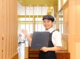 イオングループのお仕事☆フロア・キッチンスタッフ募集☆
