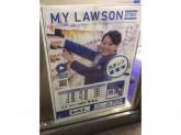 ローソン 蒲田駅東店でコンビニスタッフ募集中!