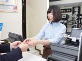 自遊空間 宇都宮上横田店では店内スタッフを大募集!