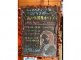 ネットカフェ☆ぷらスポット十条店でアルバイト募集中!