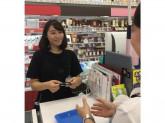 【化粧品接客・販売スタッフ】ビューティアドバイザーになろう♪