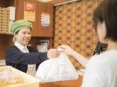 大人気のクリームパンのお店です♪販売スタッフ募集中☆