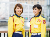 八王子支社オープン!日給制♪交通誘導スタッフのお仕事