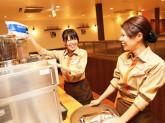 接客未経験歓迎!人気メニューの食事補助が人気!
