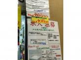 tokkaバザール2号店で販売スタッフ募集中!
