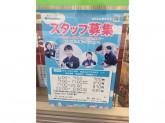 ファミリーマート 大松屋京葉店でコンビニスタッフ募集中!
