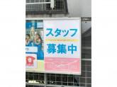 スポーツテラス ガーヤでスポーツ施設スタッフ募集中!