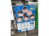 ローソン 竹の塚二丁目店でコンビニスタッフ募集中!