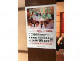 串家物語 LABI1池袋店でアルバイト・パートさん募集中!