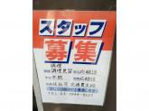 【麻鳥】浅草で絶品釜飯と串焼きのお店 調理・見習い募集