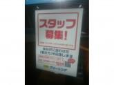 アナタにぴったりの働き方で働けるクリーニング店舗スタッフ☆