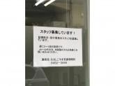 未経験者歓迎!キミン堂薬局で診療助手募集中!