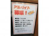 【賄いあり☆】餃子製作所で接客・調理補助のお仕事です!