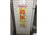 ◆クリーニング店受付◆週2~OK!土日歓迎!