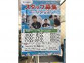 ◇時給1000円◇駅チカ*コンビニ*しっかりシフト♪