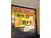 経験不問♪すし銚子丸 新松戸店でスタッフ募集中!