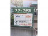 『パルシステム東京 江東センター』で倉庫業務スタッフ募集中!