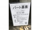 リサイクルブティックABC◆店舗スタッフ◆時給960円~