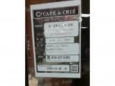 カフェ・ド・クリエ 三宮センター街店でカフェスタッフ募集中!
